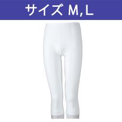 アウトゴム七分丈パンツ(3枚組)/紳士/M、Lサイズ