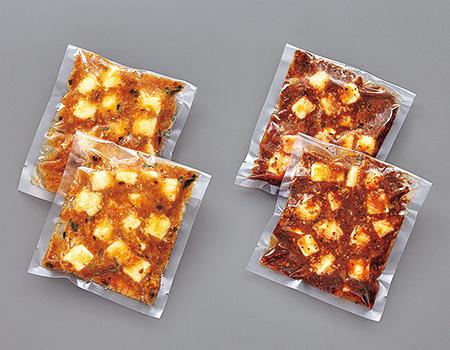 二種の特製麻婆豆腐(麻辣味/香味塩味)