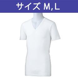 Vネックアンダーシャツ(3枚組)/紳士/M、Lサイズ