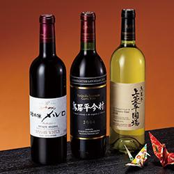 日本の銘醸ワイン 鳥居平・桔梗ヶ原/赤白3本セット