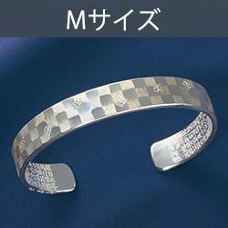 市松柄・般若心経ブレスレット(銀製)M