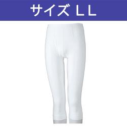 アウトゴム七分丈パンツ(3枚組)/紳士/LLサイズ