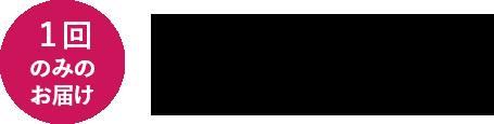 【1回のみのお届け】〈ベキュア グラン/プレミアム〉 朝用オールインワンクリーム(単品) 6,600円(税込)